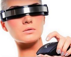 new-technologies